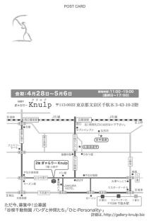 Knulp_02_8